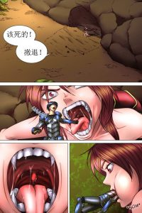 [Kibate] Attack on Shyvana(Chinese)