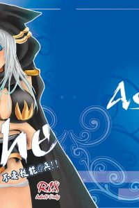 [Belle] Ashe (Chinese)
